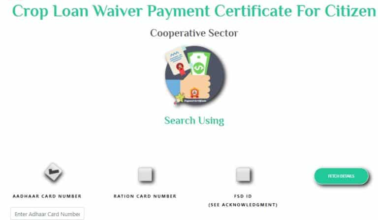 Karnataka Crop Loan Waiver Payment Certificate Cooperative Sector