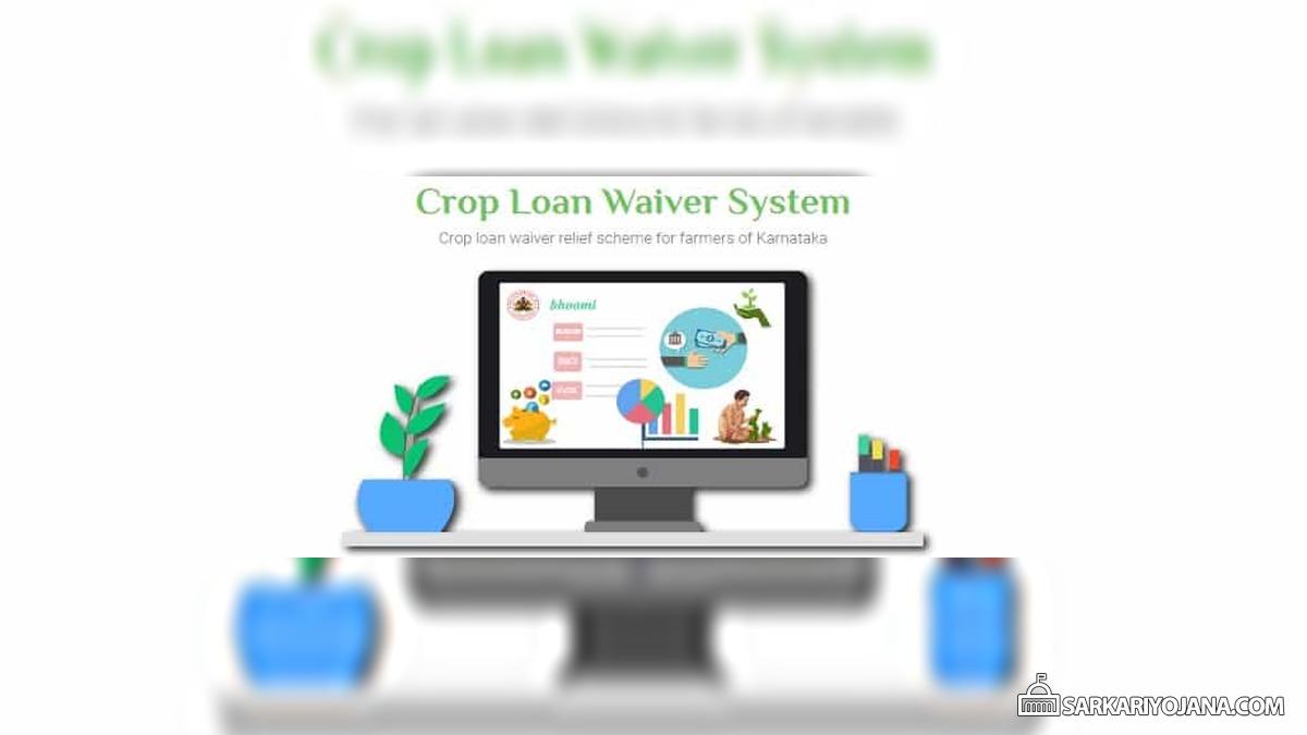 Check Name in Karnataka Farm Loan Waiver List at clws.karnataka.gov.in