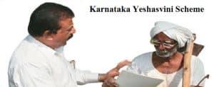 Karnataka Yeshasvini Cooperative Farmers Health Care Scheme YCFHS