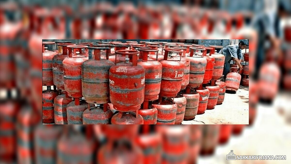 LPG Gas Cylinder New Prices (February 2019) – Subsidy / Non-Subsidy Rates