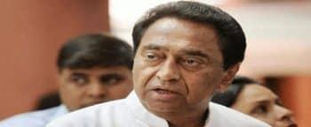 Madhya Pradesh Indira Canteen Scheme