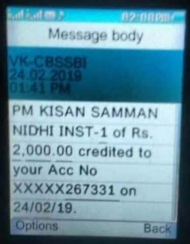 PM Kisan Scheme Installment Transferred