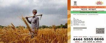 PM Kisan Scheme New Rules