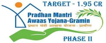 Pradhan Mantri Awas Yojana Gramin PMAY-G Phase 2