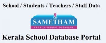 Sametham KITE Kerala School Database Portal