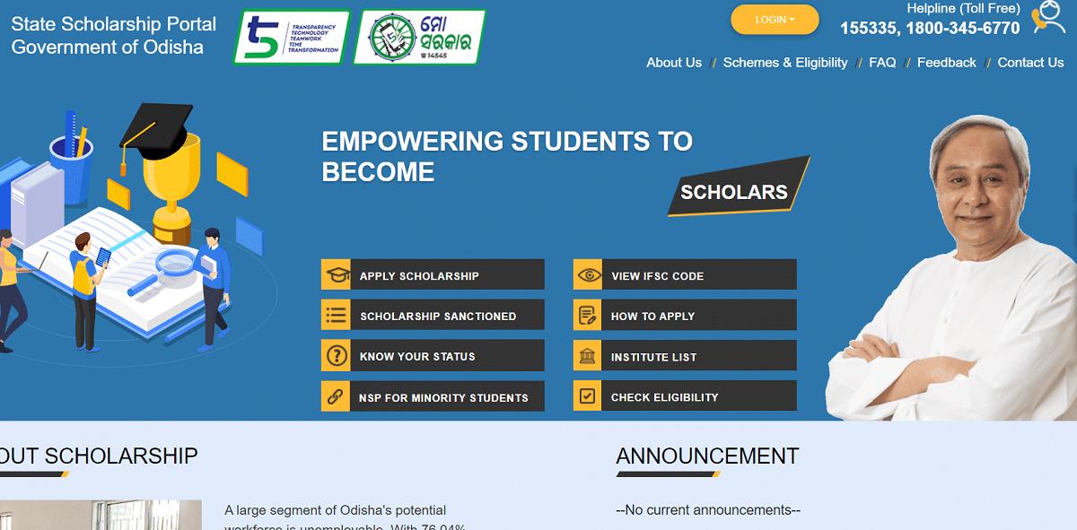 वेबसाइट में छात्रवृत्ति ओडिशा सरकार