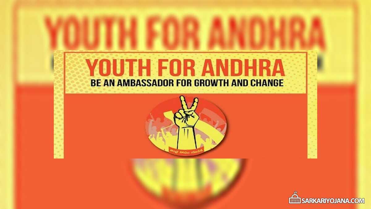Youth Ambassador Program Andhra Pradesh Registration