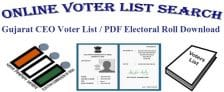 CEO Gujarat Voter List Download PDF Electoral Roll ID Card