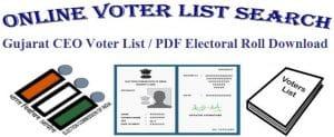CEO Gujarat Voter List Download PDF Electoral Roll ID Card