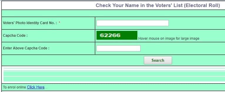Check Name Delhi Voter List EPIC Number