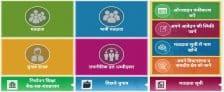 Delhi Voter ID Card Download Find Name Voters List