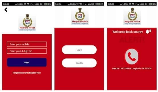 Durga Shakti App Play Store