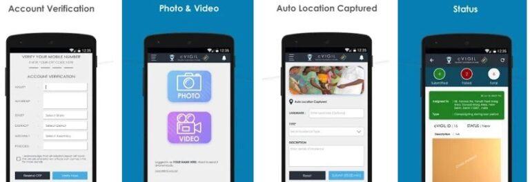 EC cVigil Mobile App Working