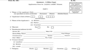 Goa Laadli Laxmi Scheme Apply Form