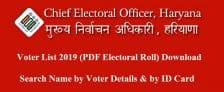 Haryana CEO Voter List Download ID Card