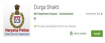 Haryana Police Durga Shakti App Download