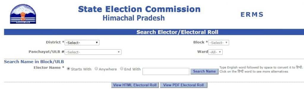 Himachal Pradesh Voter ID Card List