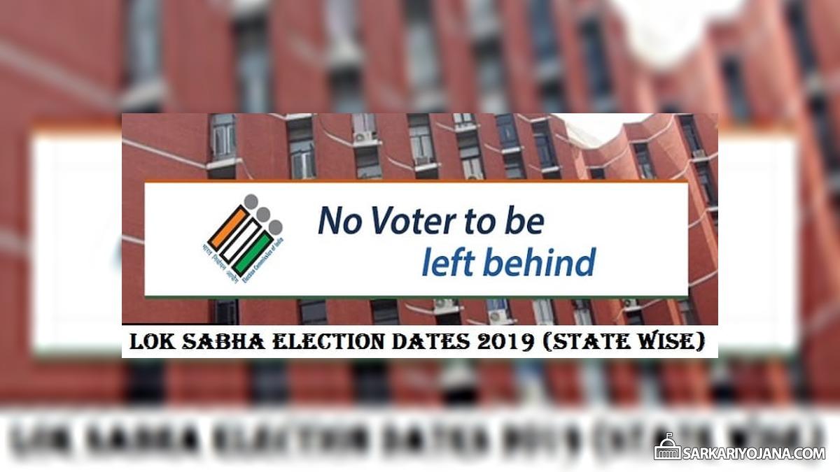 Lok Sabha Election Dates 2019