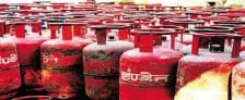 LPG Gas Cylinder New Prices March 2019
