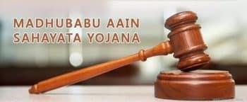 Madhubabu Aain Sahayata Yojana MASY