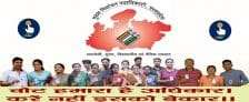 Madhya Pradesh Voter List PDF Download MP Voters ID Card
