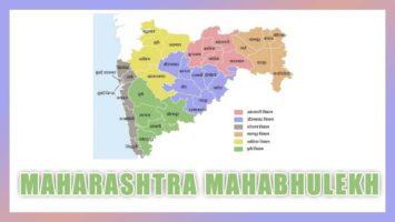 Mahabhulekh Maharashtra