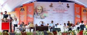 Maharashtra Atal Aahar Yojana 2019 for Construction Workers [Food @ Rs. 5]