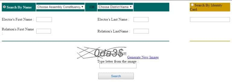 Odisha Voter ID Card Download