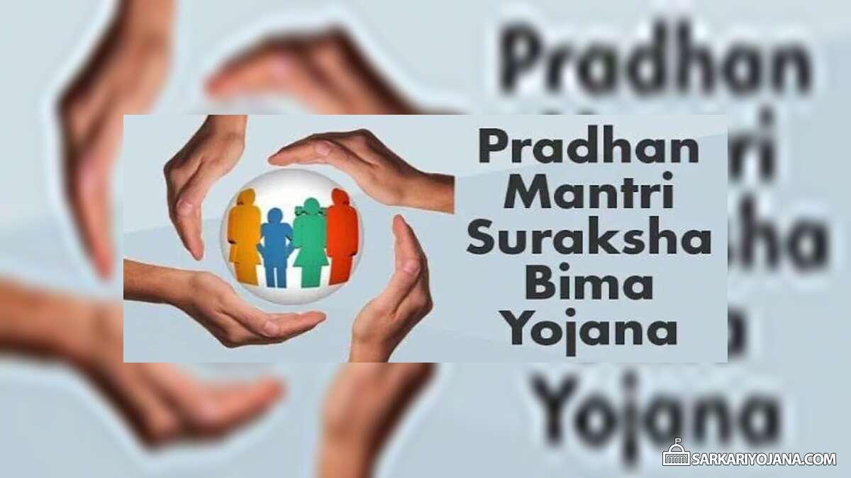 PM Suraksha Bima Yojana Application Claim Form Download