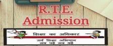 RTE Rajasthan Admission 2019-20 Online
