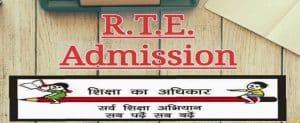 आरटीई राजस्थान प्रवेश 2020-21 | ऑनलाइन रजिस्ट्रेशन व पंजीकरण rte.raj.nic.in पर करें / पात्रता / दस्तावेजों की सूची देखें