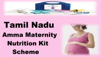 Tamilnadu Amma Maternity Nutrition Kit Scheme