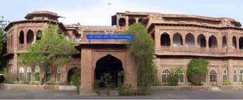 राजस्थान मुख्यमंत्री उच्च शिक्षा छात्रवृति योजना