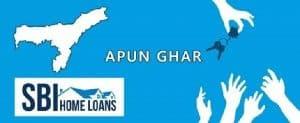 Apun Ghar Home Loan Scheme