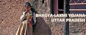 Bhagya Laxmi Yojana UP