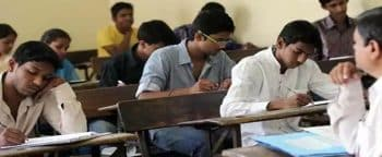 Bihar Board BSEB D.El.Ed Exam Notification Form