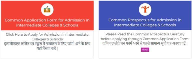 Bihar Inter Colleges Schools Admission 2019 Instructions