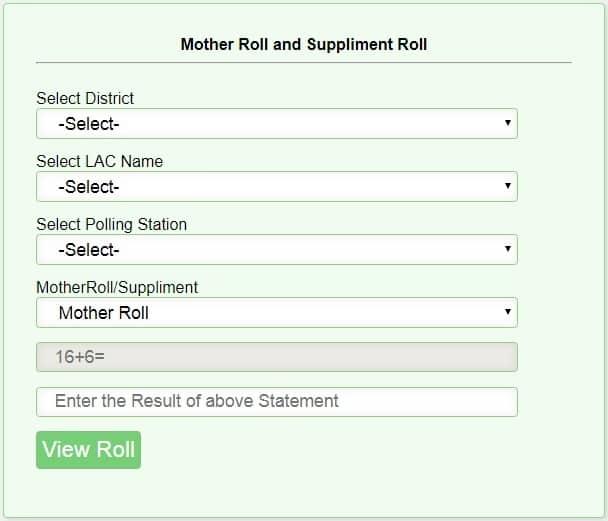 CEO Assam Voter List 2018-19