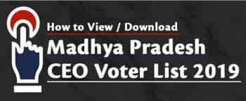 एमपी वोटर कार्ड ऑनलाइन नाम देखें