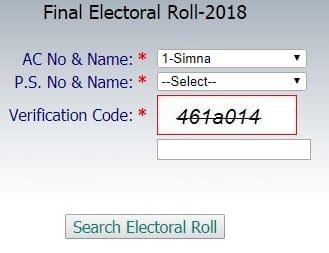 Final Voter List 2018 Tripura