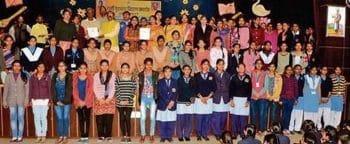 राजस्थान गार्गी पुरस्कार योजना 2020 – आवेदन पत्र pdf / पात्रता / राशि