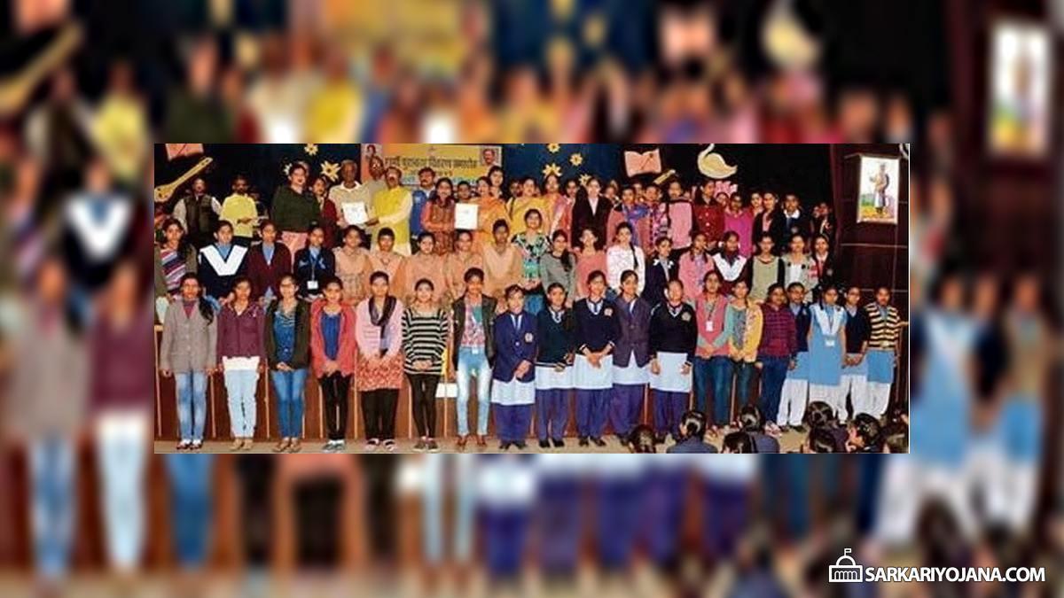 गार्गी पुरस्कार योजना 2019