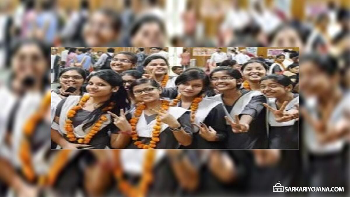 उत्तराखंड गौरा देवी कन्या धन योजना 2019 ऑनलाइन आवेदन पत्र, योग्यता