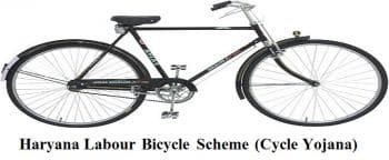 Haryana Labour Cycle Yojana Form