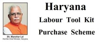 Haryana Labour Tool Kit Purchase Scheme