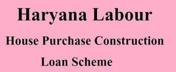 House Purchase Construction Loan Scheme Form Haryana Labour