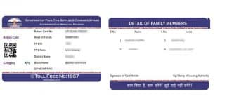 HP Ration Card Online Application Form Download