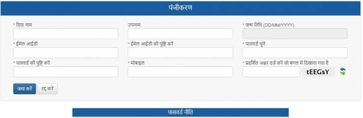 Kailash Mansarovar Yatra 2019 Registration
