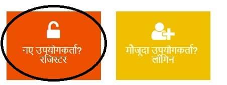 Kailash Mansarovar Yatra Apply Online