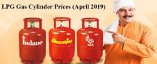 LPG Gas Cylinder New Prices April 2019